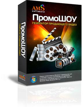 Как сделать презентацию с видео и музыкой фото 536